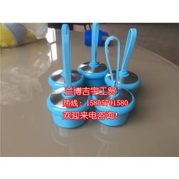 杯盖厂家|兰博吉宇工贸(在线咨询)|浙江杯盖