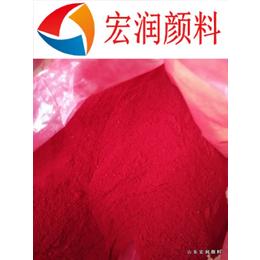 供应彩之源直接染料渗透性优异木材红粉1号