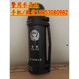 jing用保温水壶500毫升