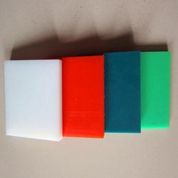 pe塑料板聚乙烯板高分子聚乙烯板材