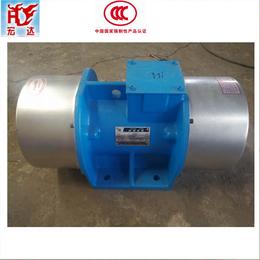 广西柳州YJDX-20-6振动电机 1.5kw三相振动马达