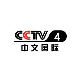 央视4套中国新闻广告代理