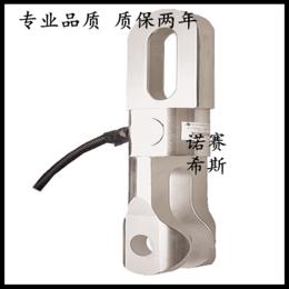 专业拉力传感器专业称重测力拉力传感器