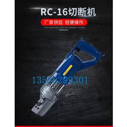 提供贝尔顿品牌 BE-RC-22 单人钢筋切断机