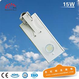世纪阳光太阳能灯家用照明led一体化太阳能路灯价格