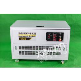 12千瓦箱体静音式汽油发电机价格