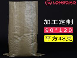 编织袋生产厂家-临沂隆乔塑业(在线咨询)-福山区编织袋