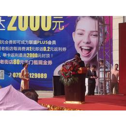 大勝傳媒   聯盛開業慶典  一場開業慶典活動縮略圖