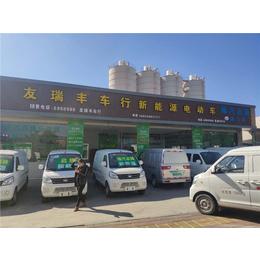 福建新能源物流车-友瑞丰-新能源物流车公司