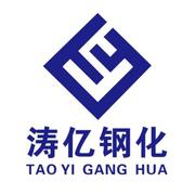 江西涛亿建材有限企业