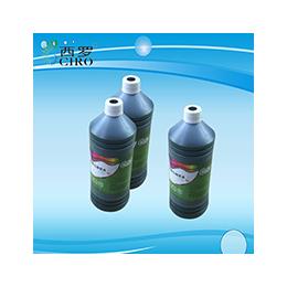 水性加黑墨水生管系统侦测专用碳素墨水瓦楞纸板生产线使用