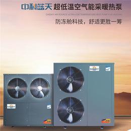 煤改电采暖在即 空气能热泵成主流 中科蓝天超低温热泵生产厂家