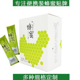 批发供应青柠蜂蜜袋装蜂蜜小包纯正蜂蜜OEM贴牌罐装定制礼盒装