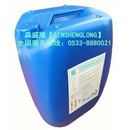 反渗透膜絮凝剂SL216厂家直销批发