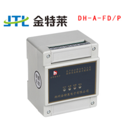 电气火灾监控器、【金特莱】、西藏电气火灾监控器品牌
