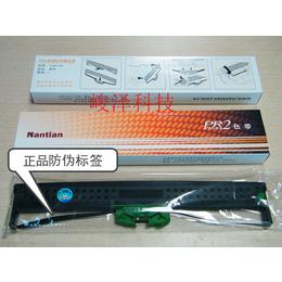Nantian南天PR2 PR9色带架 色带芯 色带 色带框