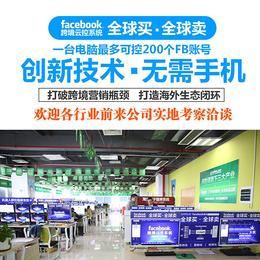 Facebook亚马逊推广 顾小北 Facebook