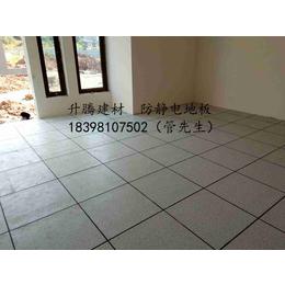 蓬溪防静电地板陶瓷架空抗静电地板机房高架地板PVC静电地板