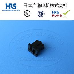 HRS连接器DF3-3S-2C广濑胶壳原装现货批发缩略图