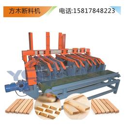 自动断料机 自动下料截木机 方木多段锯机 断木长短锯缩略图