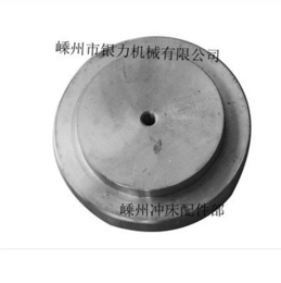 冲床配件 6.3T-250T杨力威力保险块