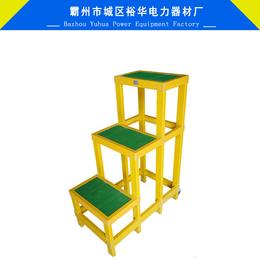 电力高压绝缘凳 玻璃钢单双两三层踏台高低压梯子凳