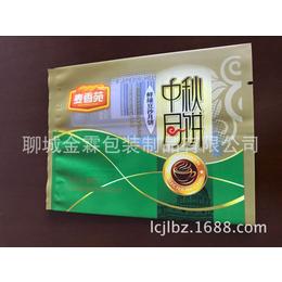 供应北京月饼包装袋-彩印包装袋-可****设计版面