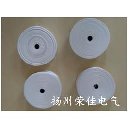 扬州荣佳直销无碱无蜡玻璃纤维带质量可靠周到