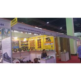 2019年第15届巴基斯坦亚洲国际家具及建材展览会