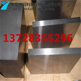 森拉天时TSM33硬质合金 拉伸模用钨钢棒带孔 可精磨加工