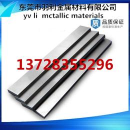 供应森拉天时GC05钨钢 冷锻模专用钨钢圆柱 不易崩裂钨钢