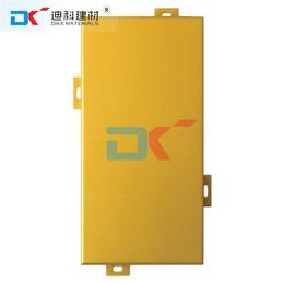 广东氟碳异型铝单板 造型冲孔铝单板 铝幕墙厂家供应