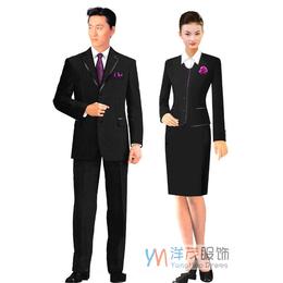 安徽洋茂衣饰(图),单元职业装定制,滁州职业装