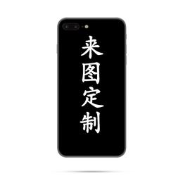 tpu pc tpupc二合一手机壳供应厂家直销