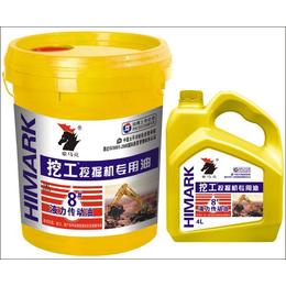 工程机械油46#抗磨液压油,豪马克润滑油,新乡工程机械油