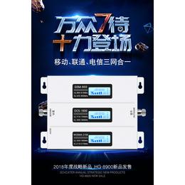 手机信号放大器信号增强上网通话扩大信号移动联通电信三网通