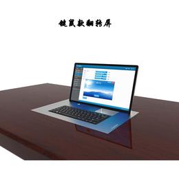 无纸化会议系统厂家_无纸化会议_北京华夏易腾(查看)