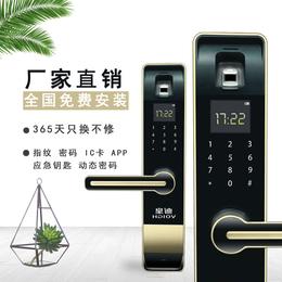 厂家直销家用智能门锁 全自动指纹锁价格 智能指纹锁品牌