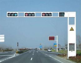 交通信号灯 监控灯 指示牌 F杆 定制生产 河北利祥供应全国缩略图