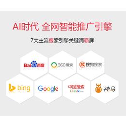 seo关键词推广公司-九一搜霸-黄石关键词