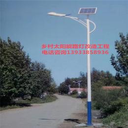 青县太阳能路灯配置楷举制造青县led锂电太阳能路灯厂家