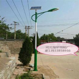 供应邯郸太阳能路灯厂家邯郸6米太阳能LED路灯报价表