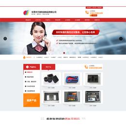 商恩、网站设计制作(图),东莞物流网站建设价格,凤岗网站建设
