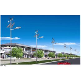 太原亿阳照明公司(图)-太阳能道路灯报价-大同太阳能道路灯