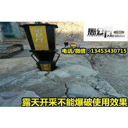 矿山开采石头太硬炮锤机打不动怎么办用劈裂机
