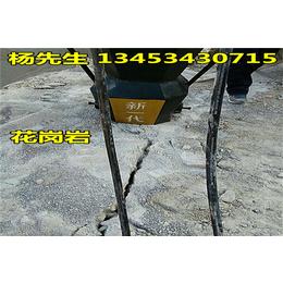 石英石镁矿石开采比破碎锤速度快成本低的机器劈裂机