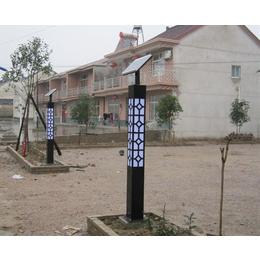 景观灯批发价格-安徽普烁光电(在线咨询)-合肥景观灯批发