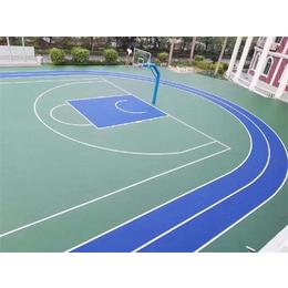 山东硅pu篮球场|硅pu篮球场|天津奥创之星