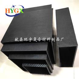 碳纤维大口径方管  直径可达1000mm