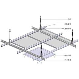 昱帆  吊顶材料    阿姆新壮新型矿棉吸音板